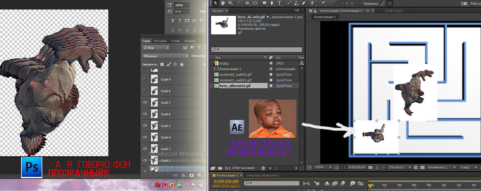 Как сделать прозрачный фон у фото в  420