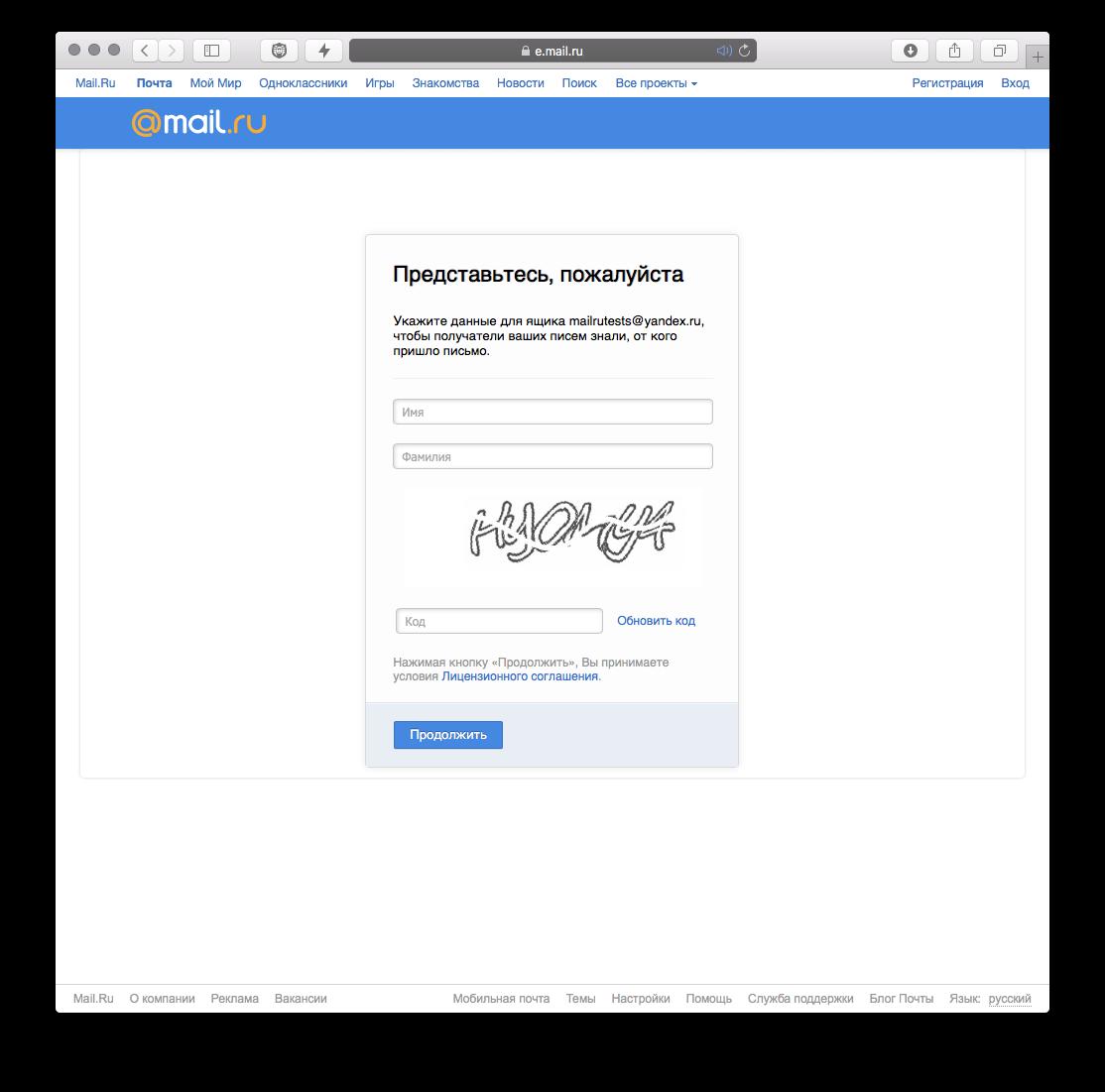 Как сделать логин и пароль