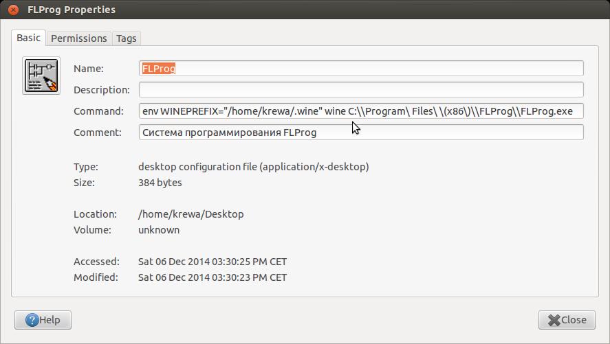 Internet explorer (ie6 /ie7 /ie8) в ubuntu 1310
