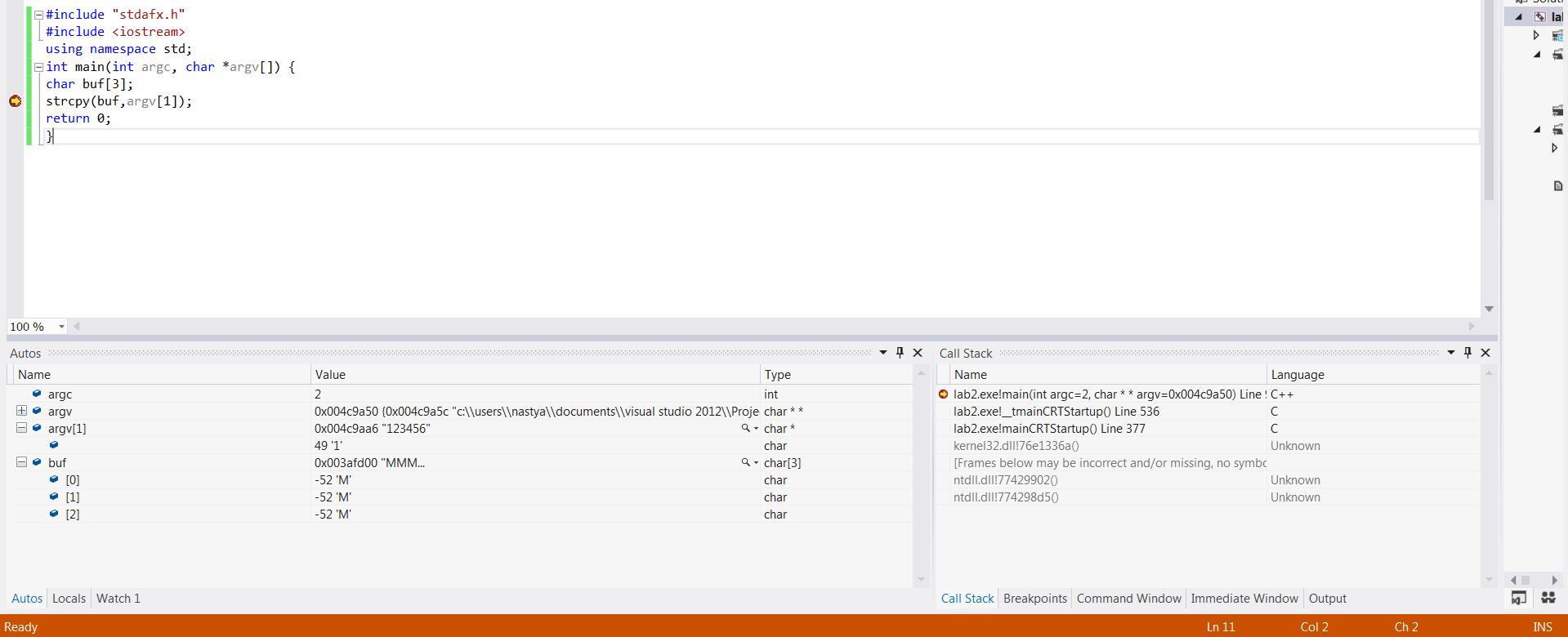 004 Пример разработки простейшего приложения типа Windows Forms 86