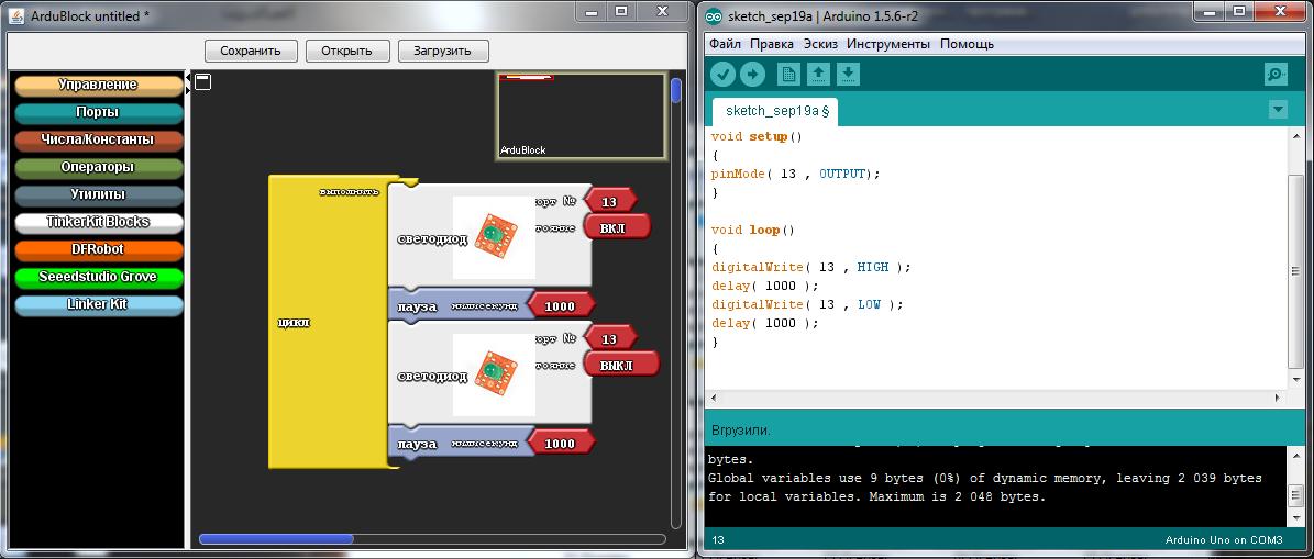 программы для программистов на android