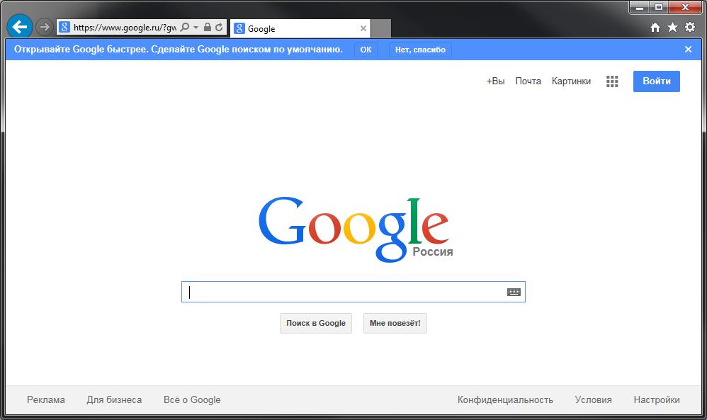 Как сделать в гугле поиск яндекс для 904