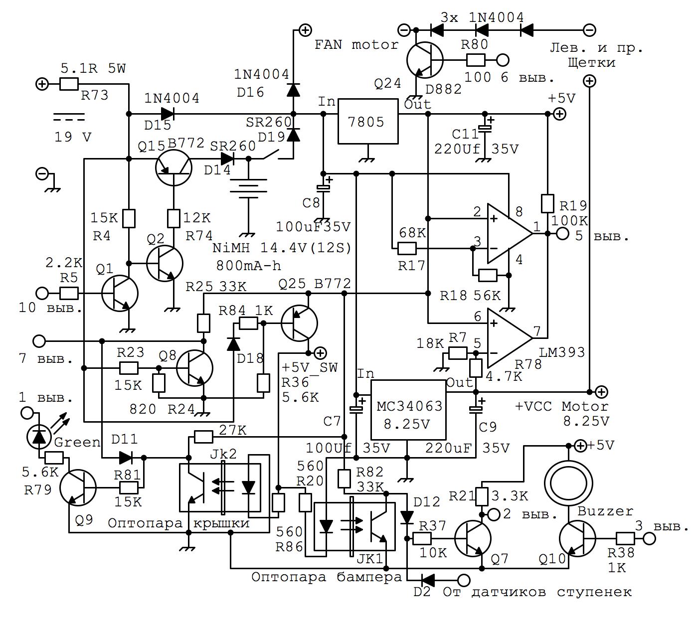 Робот пылесос схема