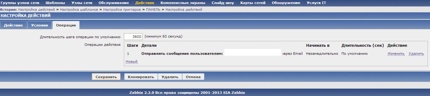 1435533747_6-soobscheniya-roditeli_33prikolaru (1)