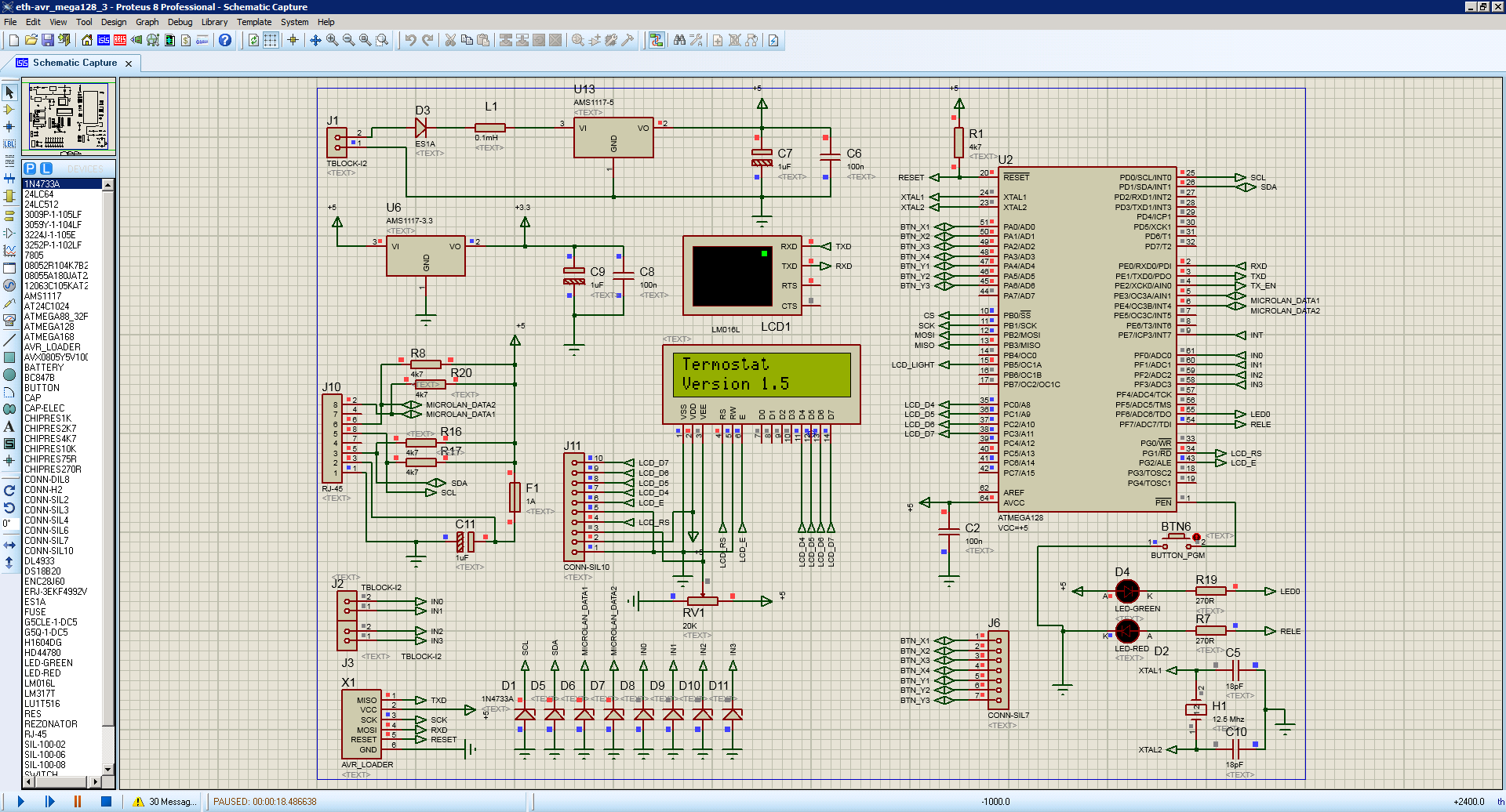 Ардуино схема подключения датчика температуры5