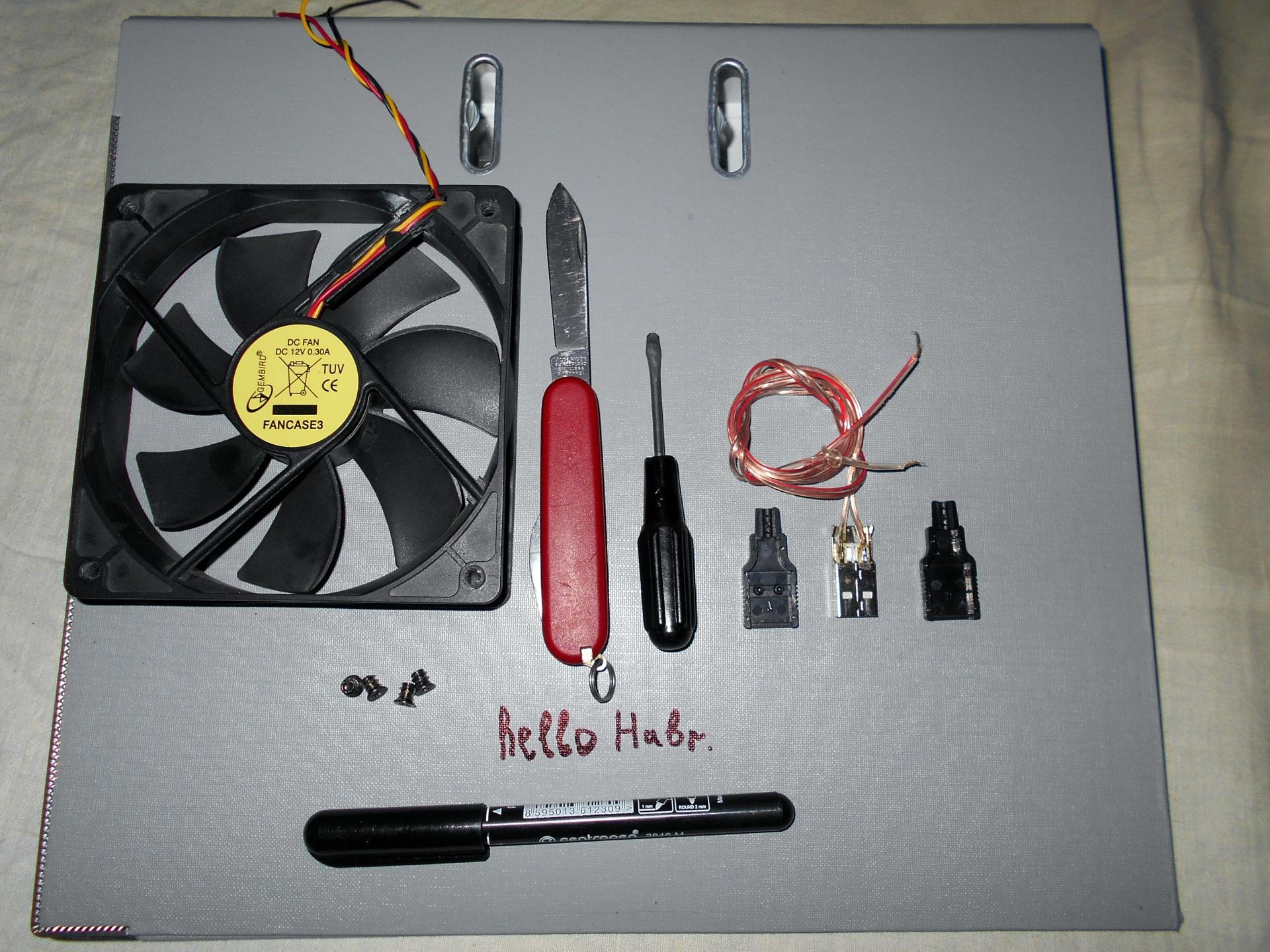 Улучшаем охлаждение ноутбука своими руками