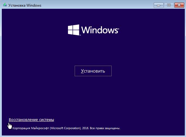 Как сделать обновление до windows 10