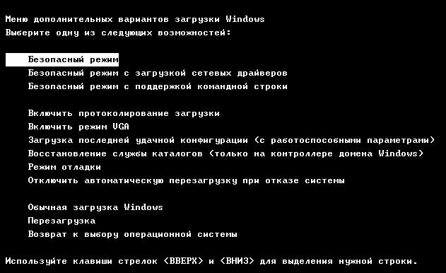 Снимок экрана 2013-03-16 в 225139png