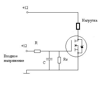 Схемы управления реле на полевых транзисторах