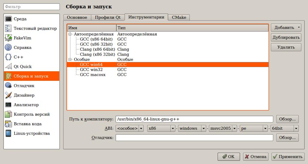 В следующем окне выбираем тип приложения: библиотека dll; также ставим галочку напротив параметра пустой проект