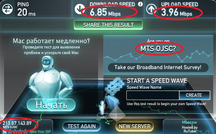 Почему интернет йота плохо работает