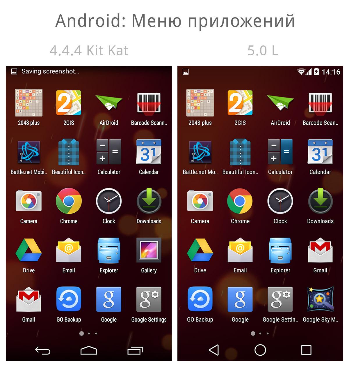 Приложения для андроид 6 фотография