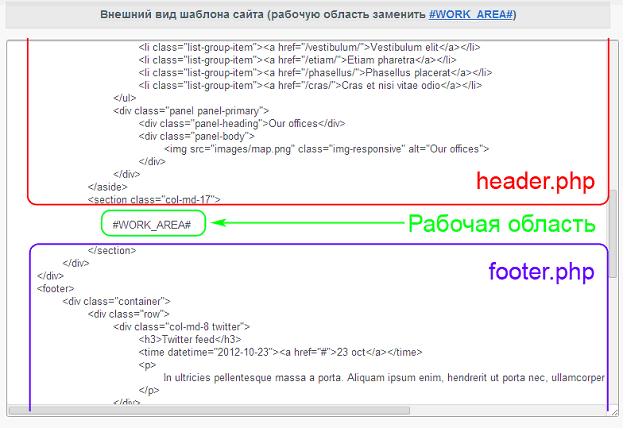 Php замена по шаблону - Поиск изображений