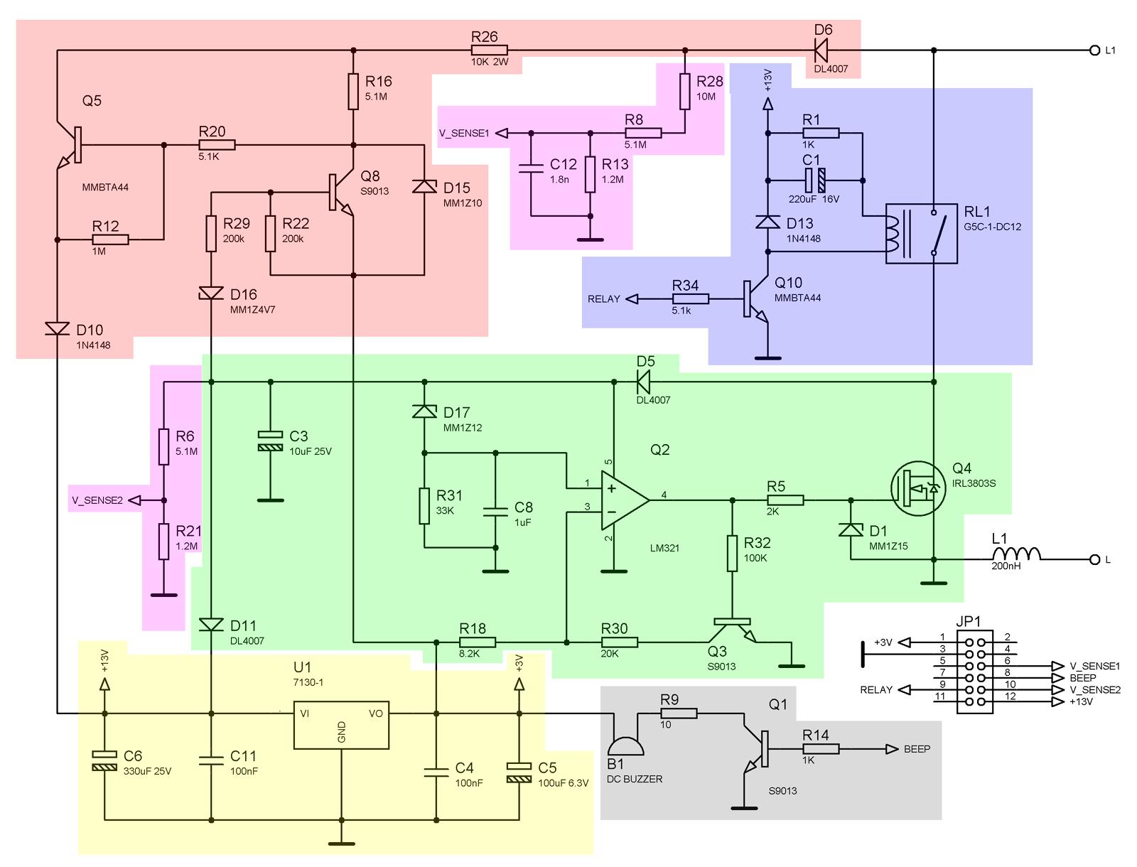Схема китайского светильника сенсорного