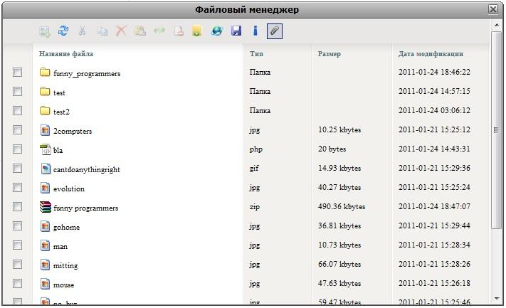 Представляем вашему вниманию подборку плагинов для wysiwyg редакторов tinymce и ckeditor для загрузки файлов
