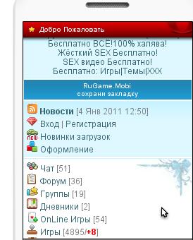 Сслка для создания сайта http://mpediaru/r15969 пример сайт http