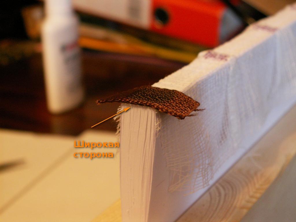 Переплет для книги своими руками