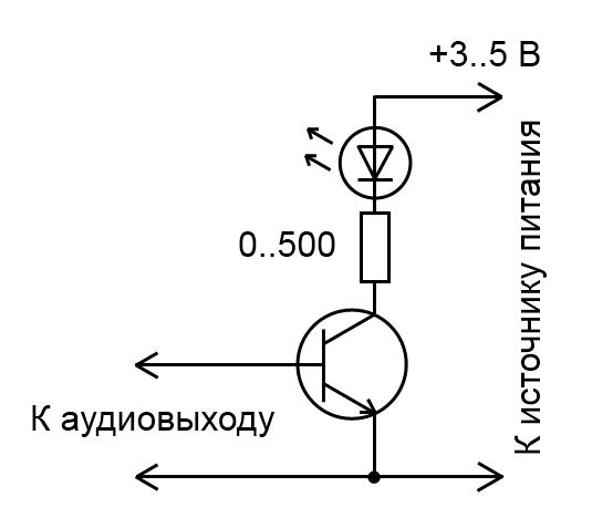 Простая схема усилителя звука на транзисторе своими