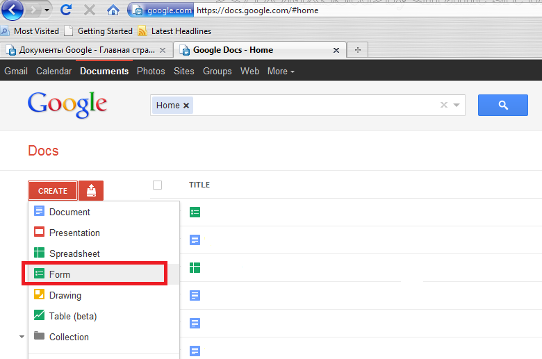 Как сделать анкету в гугл докс