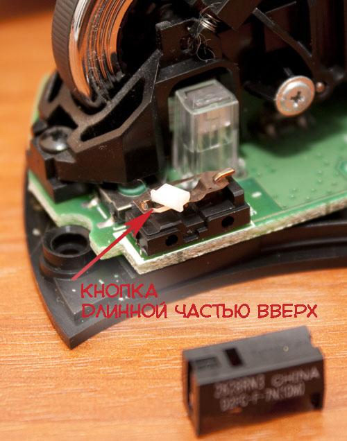 Почему не работает кнопка на мышке правая