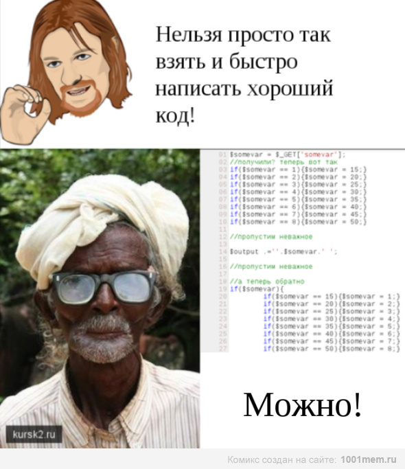 http://hsto.org/storage2/ab5/285/56e/ab528556e8e7f685795b6b7797d51ea3.jpg