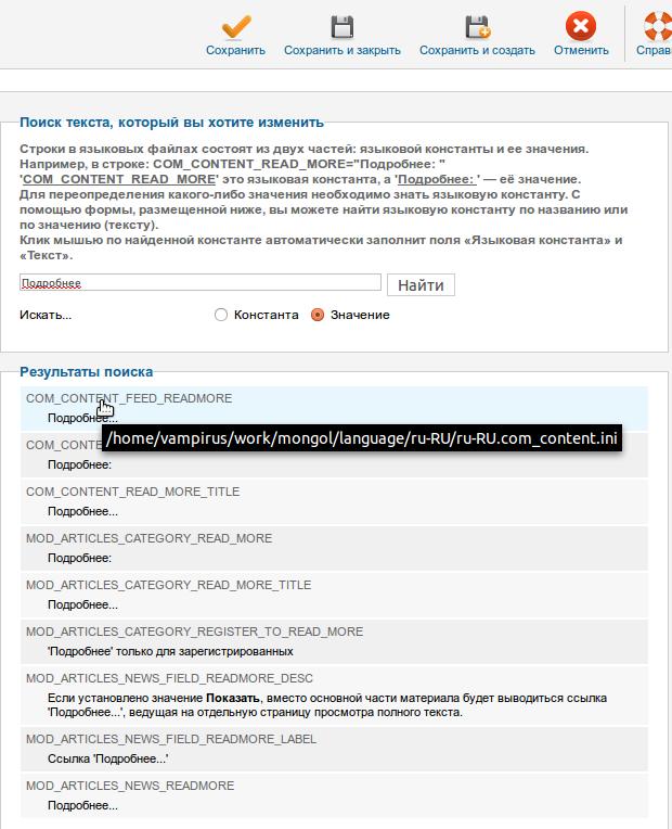 Как сделать двуязычный сайт на blogger интертоп обувь сайт киев