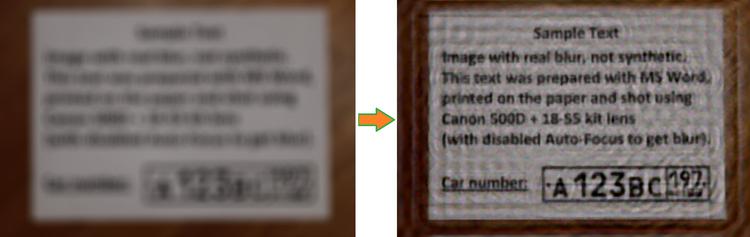 Как сделать четким размытый текст на