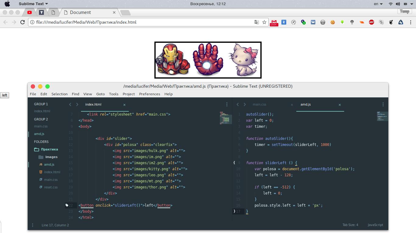 Как сделать слайдер для html