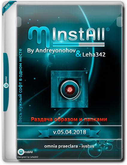 MInstAll v.05.04.2018 By Andreyonohov and Leha342 [Ru]