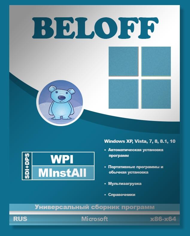 BELOFF 2018.3 [Ru]