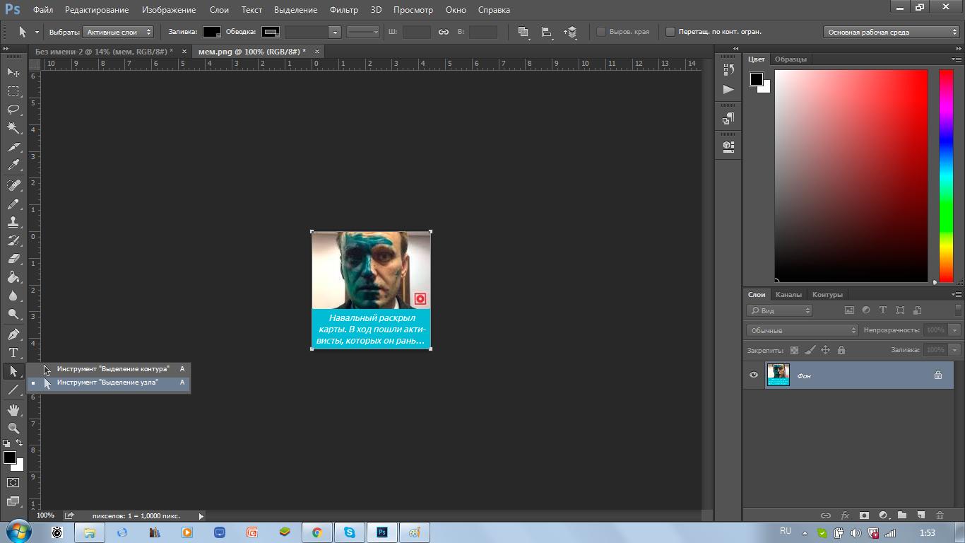 Как увеличить фото в Фотошопе без потери качества 49