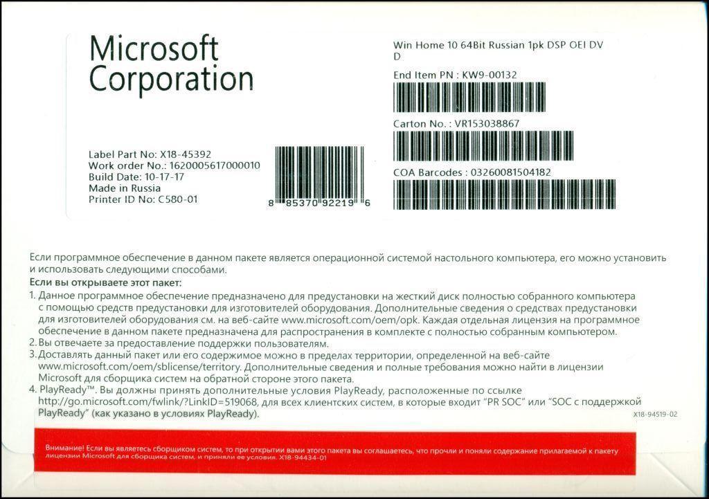 1416126737_w640_h640_microsoft-windows-10.jpg