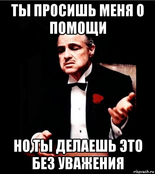 dazhe-krestnyy-otec_140767659_orig_.png
