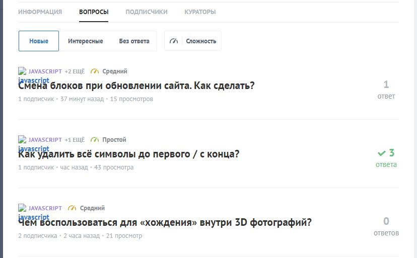 qha-habr-com-kartinki-ne-gruzyaytsya-ikonki.png