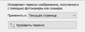 VaFnzkc.jpg