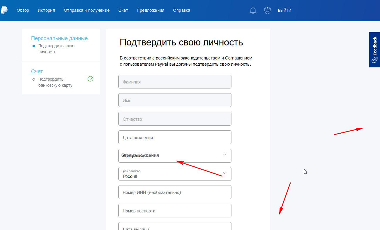 01-07-2021-sovetit.ru-080953.jpg