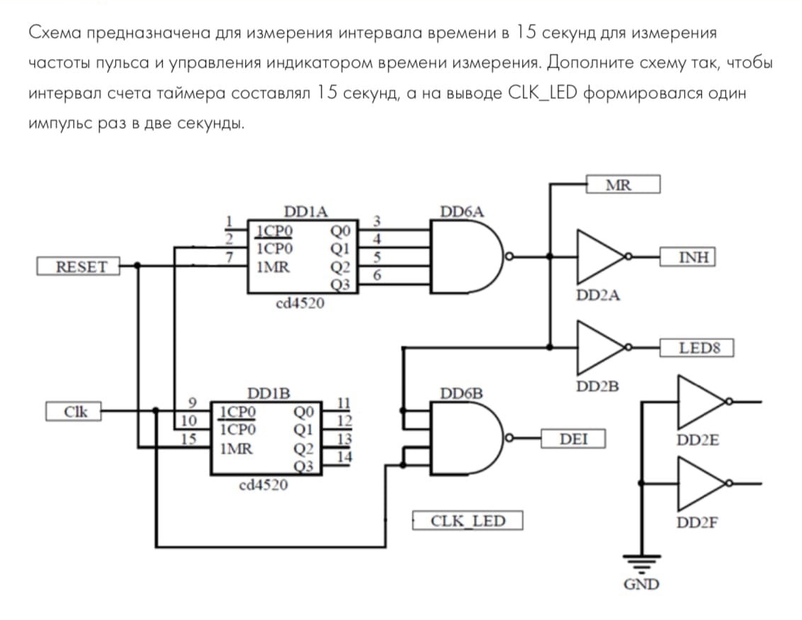 image.png.f682917c62019715882f542c959ac03a.png