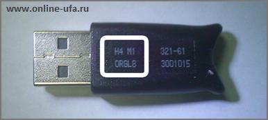 marking_security_keys_1c_usb-01.png