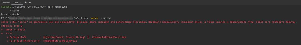 Screenshot-2021-08-02-19-47-02.png