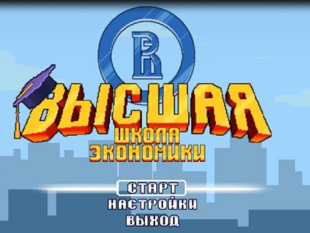 kakoy-internet-nuzhen-dlya-onlayn-igr