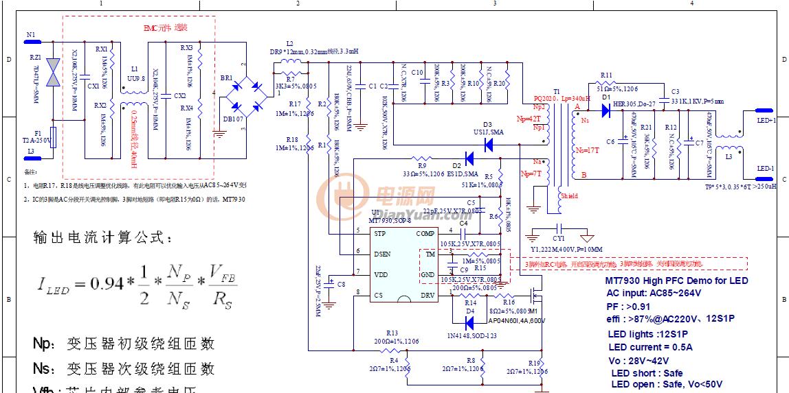 LED Driver MT7930. Схема
