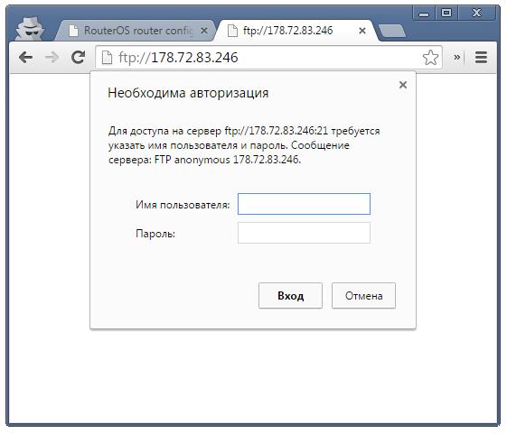 Пароль к браузеру тор гидра скачать тор браузер бесплатно на русском языке с официального сайта для 10 hyrda вход