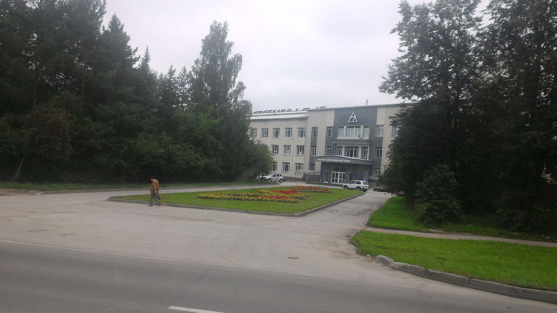 Новосибирск - путешествие в Академгородок