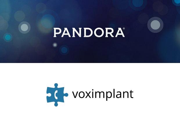 Тестирование аудио-конференций с помощью онлайн-радио Pandora
