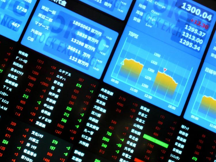 Торговля на фондовой бирже тестовый кошелек fomc meeting minutes влияние на форекс