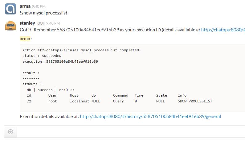 Показати список виконуваних SQL запитів - ChatOps
