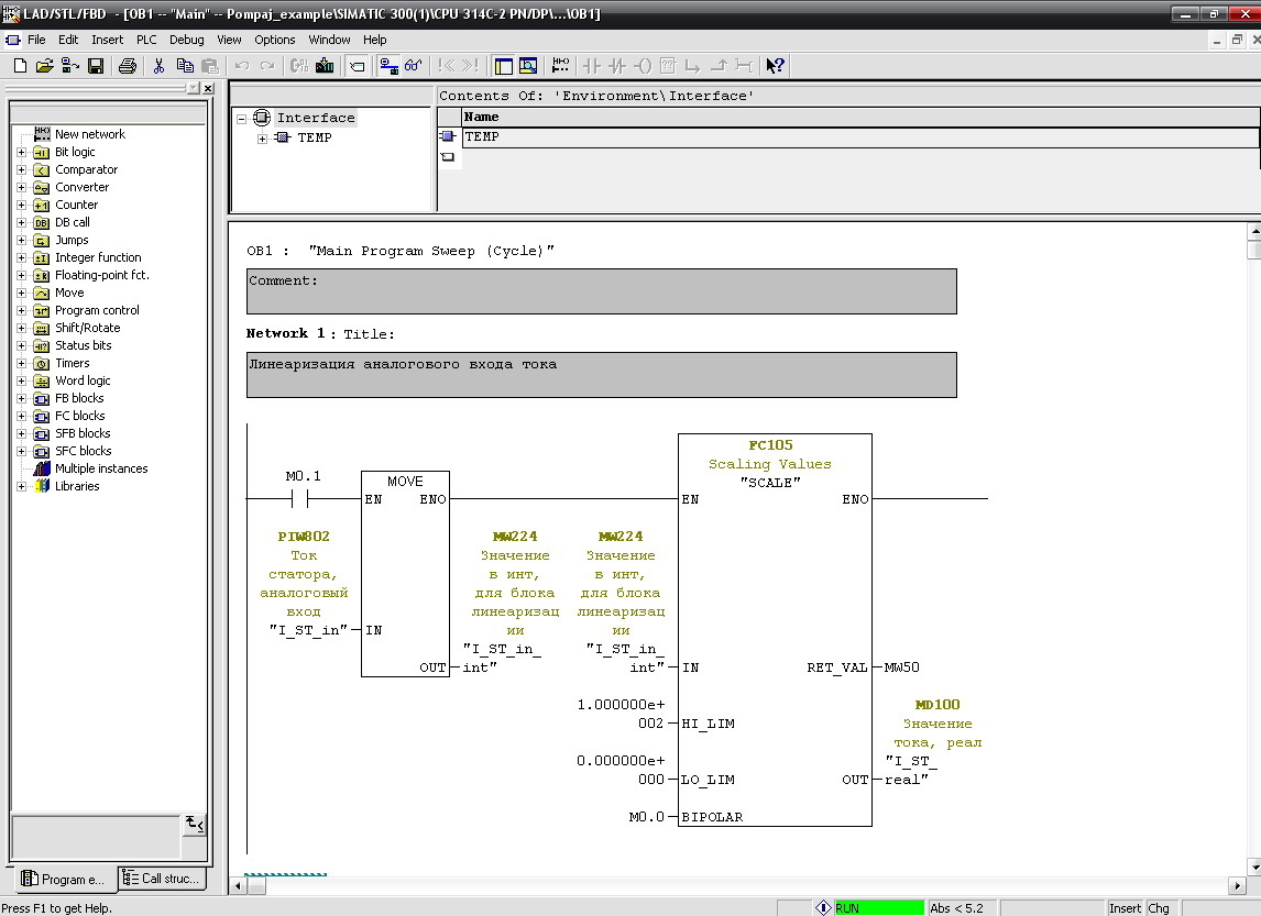 Critical errors of design of industrial control system and programming of a PLC