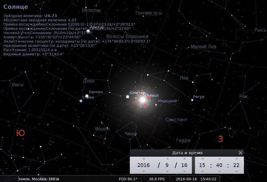 Как определить знак зодиака с абсолютной точностью?