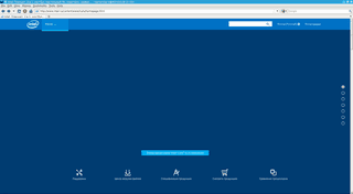 View of www.intel.com from Firefox