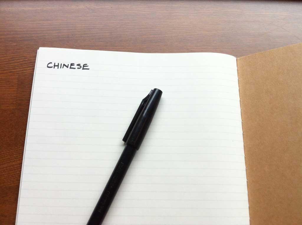 Записная книжка